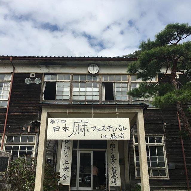 日本麻フェスティバルin鹿沼に行ってまいりました - from Instagram