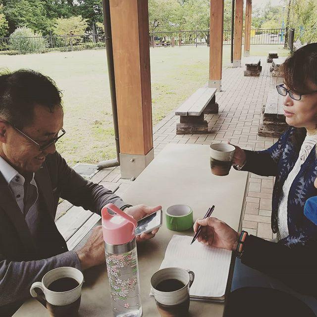 今日は出店者さんとの下見会&スタッフの打ち合わせにだいや川公園に来ています。 #アースデイ日光#日光 - from Instagram
